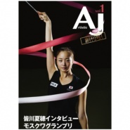 【書籍】Artistic Journal Vol.1