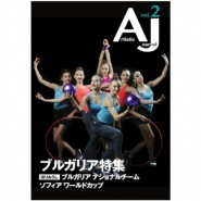 【書籍】Artistic Journal Vol.2