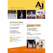 【書籍】Artistic Journal 3 0005