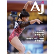 【書籍】Artistic Journal Vol.4