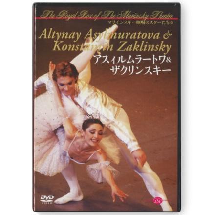 DVD】アスィルムラートワ&ザク...