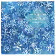 【CD】星美和 「MUSIC FOR BALLET CLASS VOL.7」GRACEFUL