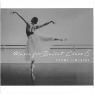 【CD】蛭崎あゆみMUSIC for BALLET CLASS Vol.6