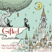【CD】Gifted Music for Ballet Class