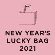 2021年 オンラインショップ福袋