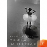 【CD】蛭崎あゆみ 「Music for Ballet Class Vol.5」