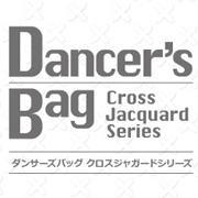 チャコットのこだわり。ダンサーのためのレッスンバッグ特集
