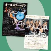 ☆★大阪★☆公演チケット販売のご案内